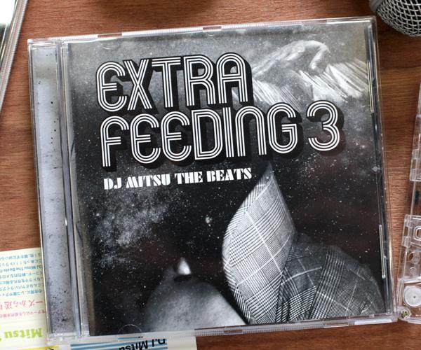 EXTRA FEEDING 3
