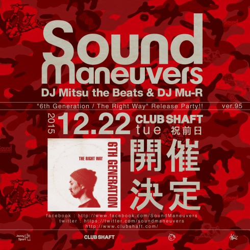 """SOUND MANEUVERS ver.95 """"6th Generation / The Right Way"""" Release Party!! 開催決定! 2015.12.22[tue/祝前日] at CLUB SHAFT http://www.clubshaft.com/"""