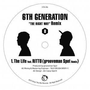 EP_Label_CenterHall_cs5_oのコピー