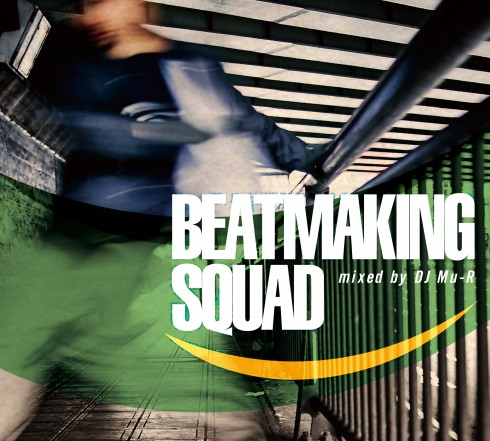 Beatmaking Squad